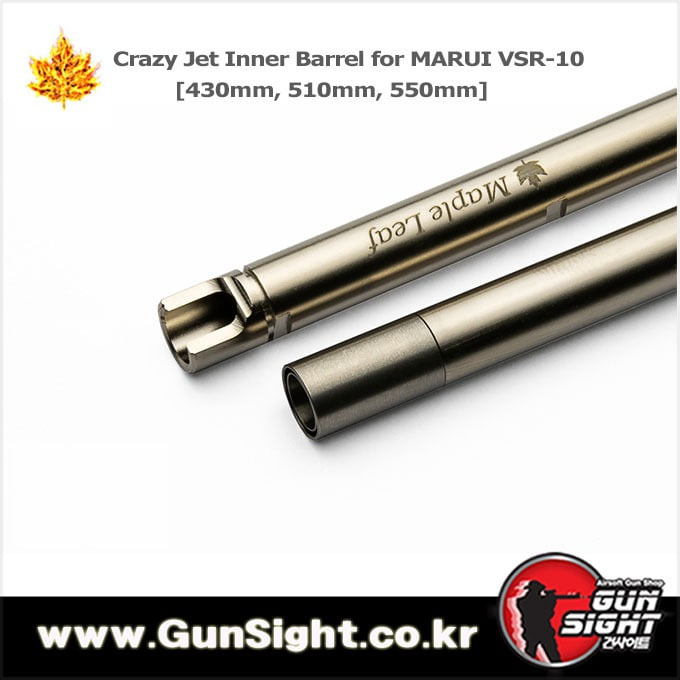 Crazy Jet Inner Barrel for MARUI VSR-10 길이선택[430mm, 510mm, 550mm]