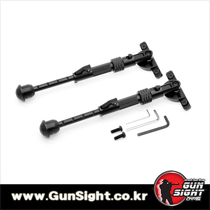 "M-LOK Bipod 6~9"" Two-piece Rifle Bipod"