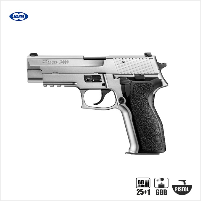 MARUI SIG SAUER P226E2 STAINLESS 핸드건