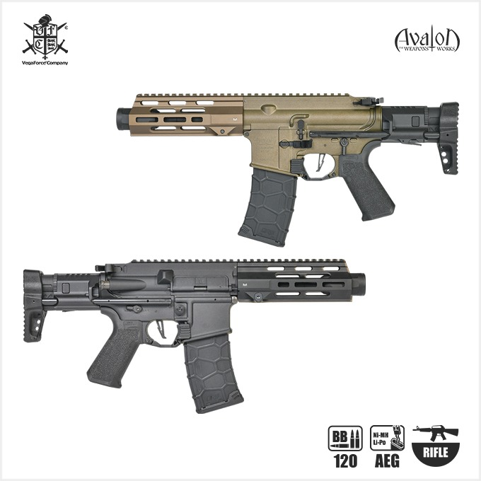 [근일입고] VFC AVALON CALIBUR II PDW AEG [ BK / TAN ]