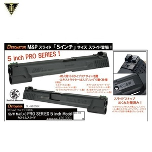 TH M&P 5 Slide set For WE