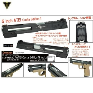 "TH WE M&P Costa 5"" Slide set"