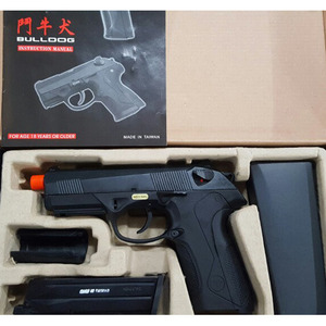 WE PX4 GBB Black
